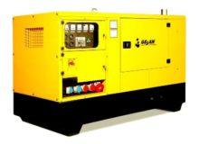 Дизельный генератор, мощность от 10 кВт.