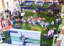 Купить декоративную искусственную траву в интернет магазине МСК и СПб цена, аренда покрытия искусственной травы - газона для декора на мероприятие
