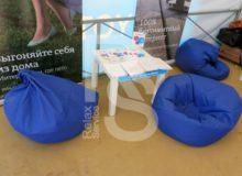 Bean bag Mini - Кресло мешок синий