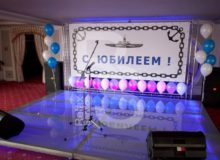 Укладка пластика для сцены на мероприятии в МСК цена, сценический пластик заказать с монтажем в СПб стоимость
