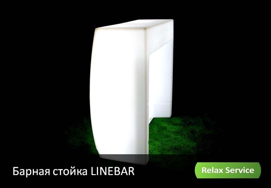 LINEBAR и FATBAR - новинки светящейся мебели
