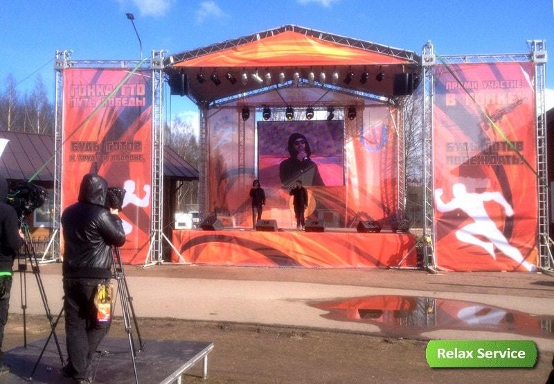 Комплексное обеспечение Гонки ГТО - сцена, шатры, звук, свет и многое другое