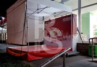 Пресс волл деревянный изготовление на мероприятие в Мск цена, заказать press wal на брусе в СПб стоимость