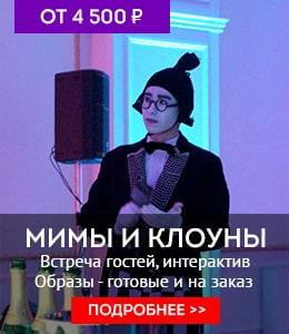 Пресс воллы аренда и продажа в СПб и МСК