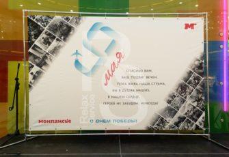 Аренда пресс волл конструкции системы Джокер в СПб цена, взять в прокат Press Wall Joker в МСК стоимость