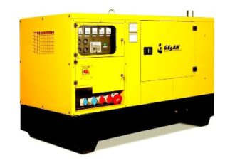 Цена аренды дизельных генераторов на 10 кВт для мероприятий в МСК, аренда дизельгенератора в СПб стоимость, аренда дизель генератора 10 кВт