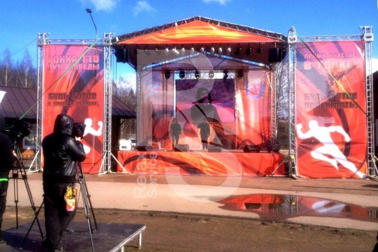 Аренда сцены с крышей 8 на 6 метров на мероприятие цена, взять в прокат сцену с граундом 8х6 м. в СПб стоимость