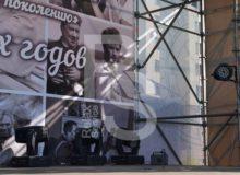 Прожектор Par аренда в МСК цена, взять в прокат прожектор пар в СПб стоимость