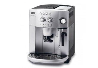 Аренда кофемашины для банкета в МСК цена, взять в прокат кофе машину Delongi Esam 4000 на мероприятие в СПб стоимость