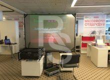 Аренда мультимедийного проектора на мероприятие в СПб и МСК цена