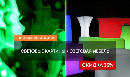 Скидка для новых участников группы Вконтакте