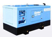 Дизельный генератор GEKO 40000, мощность 40 кВт