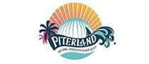 Piterland