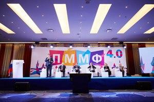 аренда звукового оборудования и мебели для конференций договор и цена в МСК и СПб