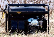Аренда бензиновых генераторов