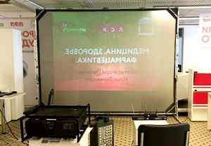 Аренда проекторов и экранов СПБ и МСК