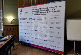 Закрытые пресс воллы на ИТОМ ХАЙПАРК